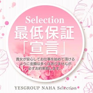 スプリング・サマー・オータム・ウィンター!|YESグループ Selectionの求人ブログ