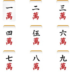 餅ロン( `ー´)ノ|Hip's成田の求人ブログ
