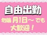 多忙の為、女の子急募!!|推しメンクラブの求人ブログ