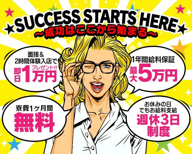 毎日がお給料日(^_-)-☆|BADCOMPANY(イエスグループ熊本)の求人ブログ