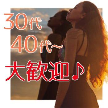 【30代・40代~大歓迎♪】|美人百華 那須塩原の求人ブログ