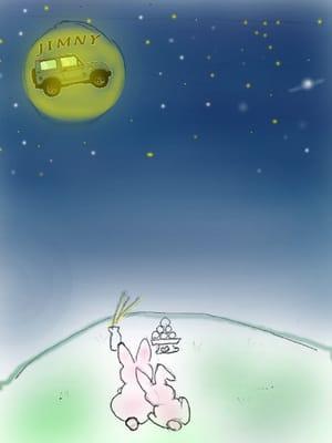 画伯発掘!『お月見しているウサギ』の絵を描いてください♪ GlamourGlamour(イエスグループ熊本)の求人ブログ