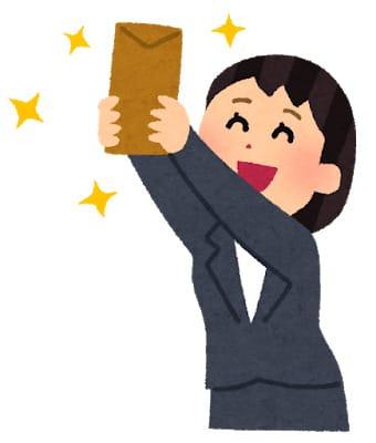 あなたの目標を達成するために、お手伝いさせてください!|隣の奥様&熟女 亀山店の求人ブログ