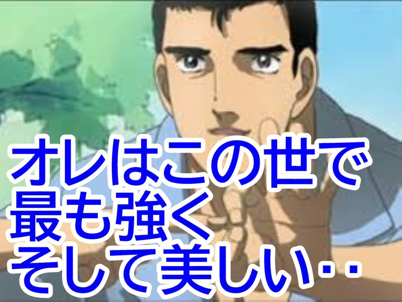 ええ60分9000円だしますよ|kawaii(イエスグループ熊本)の求人ブログ