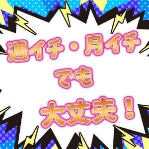 当グループのパネル写真のこだわり。 静岡♂風俗の神様 沼津店(LINE GROUP)の求人ブログ