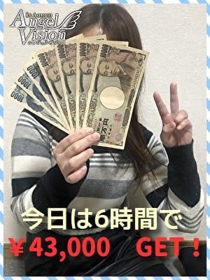 ☆営業力+お客様会員数は青森県内では最大級です!☆ エンジェルビジョンの求人ブログ