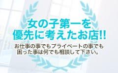 当店はやめたい時に即日やめれます!|☆素人Aomoriコレクション☆の求人ブログ