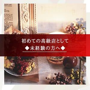"""経験に関係なく""""平均日給8万円"""" CASA BIANCA(カーサ・ビアンカ)の求人ブログ"""