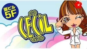ソフトサービスの素人専門店 CECIL (セシル)の求人ブログ