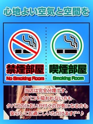 ★タバコの嫌いな人には禁煙部屋の待機ルームをご用意します。|加古川10,000円ポッキーの求人ブログ