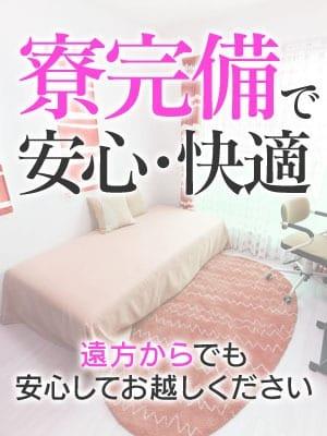 ★寮完備で1日1000円で宿泊出来ます。|加古川10,000円ポッキーの求人ブログ