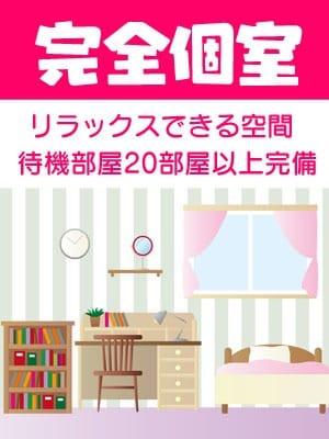 ★待機室は相部屋で嫌な思いをした事がある?|加古川10,000円ポッキーの求人ブログ