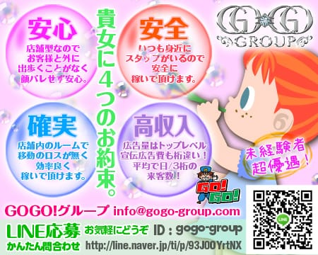 顔出ししたくないんですけど・・・ GO!GO!電鉄 日本橋店の求人ブログ