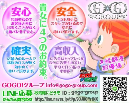 ★店舗内でのお仕事なので安心・安全★ GO!GO! 堺東店の求人ブログ