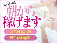 女の子大募集中!☆倉敷大歓迎!!|奥様は美魔女 倉敷店の求人ブログ