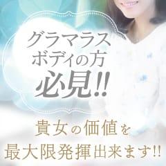 本当の貴女の価値はここなら評価されます!! ごほうびSPA横浜店の求人ブログ