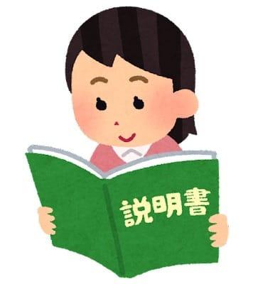 本日のテーマは【年齢】です!|仙台回春性感マッサージ倶楽部の求人ブログ