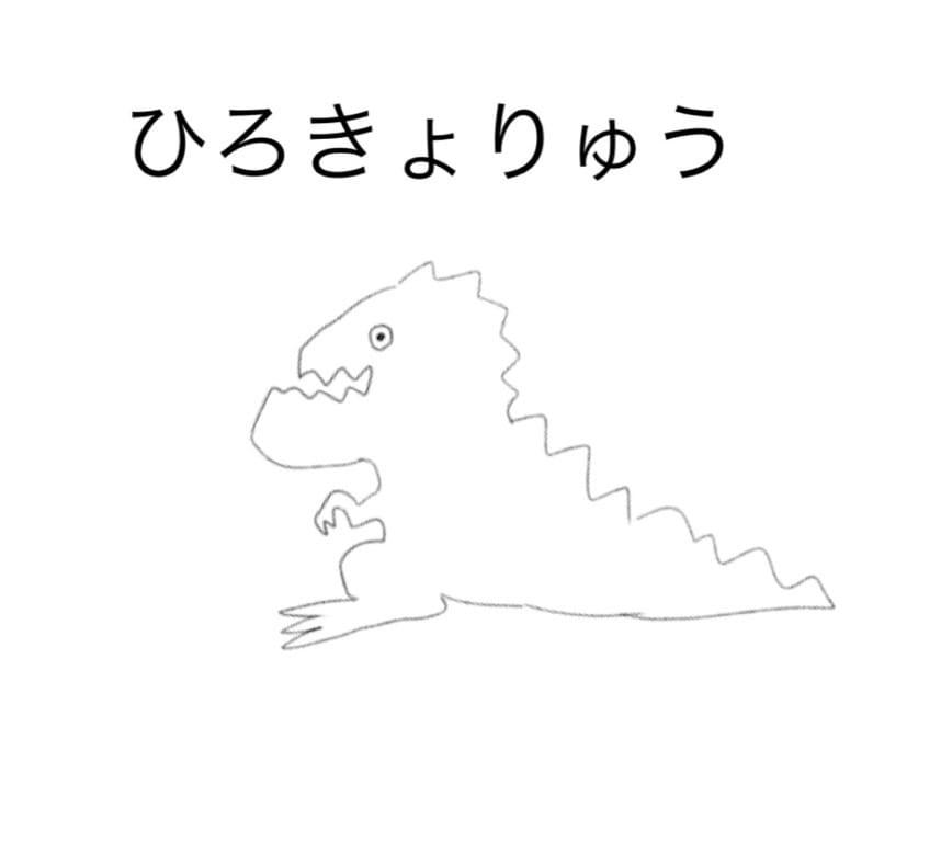 本日のテーマは【採用基準】です!|仙台回春性感マッサージ倶楽部の求人ブログ