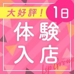 女の子が使っているテクニックを大公開!|東京メンズボディクリニック TMBC 渋谷店(旧:渋谷SRC)の求人ブログ