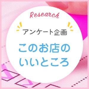 このお店のいいところ 東京リップ 上野店(旧:上野Lip)の求人ブログ