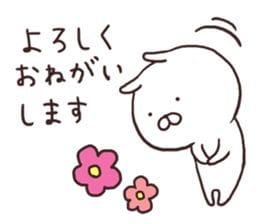 ありがとうございます(*´▽`*) カリナン 【周南~岩国~防府】の求人ブログ