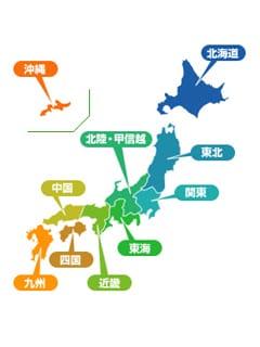 日本全国から大募集!! ベイキュートの求人ブログ