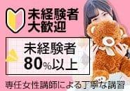 【稼げる秘密】ごほうびSPA京都|ごほうびSPA京都店の求人ブログ