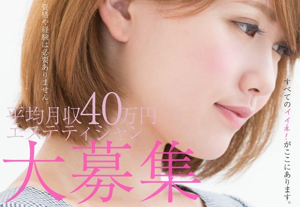 全力サポートいたします TAMANEGI 大阪店(タマネギ)の求人ブログ