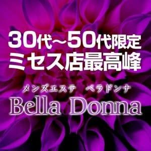 【コロナ禍でも繁忙期並み!!】9月10月11月は求人強化月間|BELLA DONNA(ベラドンナ)の求人ブログ