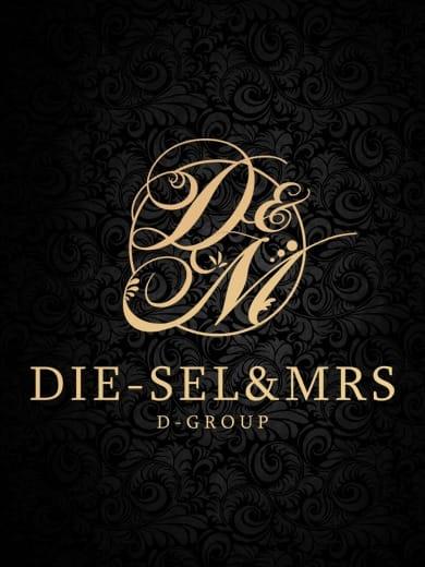 【女性求人情報】年齢問わずお電話を♪|DIE-SEL&Mrs.亀山伊賀店の求人ブログ