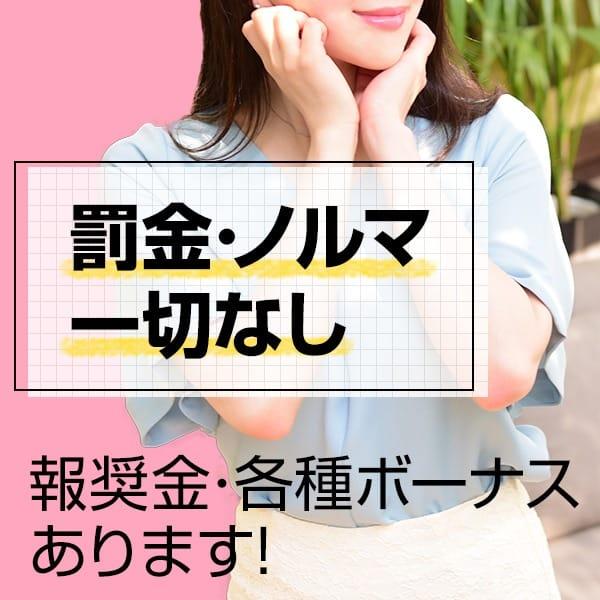 【新規店の強みココ!】未経験でも安心して働いて頂けます♪ ごほうびSPA埼玉大宮店の求人ブログ