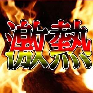 出稼ぎを考えているアナタに!!|福島♂風俗の神様 郡山店の求人ブログ