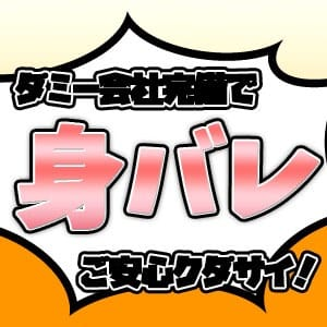 自分でお給料を決められるᵎᵎᵎ∑(°口°๑❢❢|福島♂風俗の神様 郡山店の求人ブログ