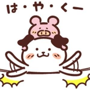 未経験でも大丈夫!だってソフトサービスですもん♪ メイドin福岡(福岡ハレ系)の求人ブログ