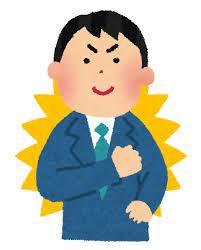 スペックが不安!!! 顔出し出来ない素人女子のちょっとHな専門店(熊本ハレ系)の求人ブログ
