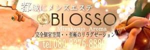 ソフトサービスでしっかり稼ぎませんか?( ˊ̱˂˃ˋ̱ ) メンズエステ BLOSSOの求人ブログ