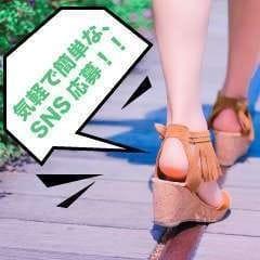 ◎忙しい貴女にはSNSの利用をお勧め致します。|渋谷FACEの求人ブログ