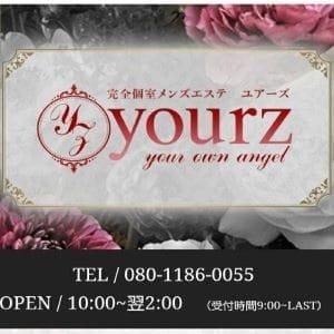 こんにちは!|yourz〜ユアーズの求人ブログ