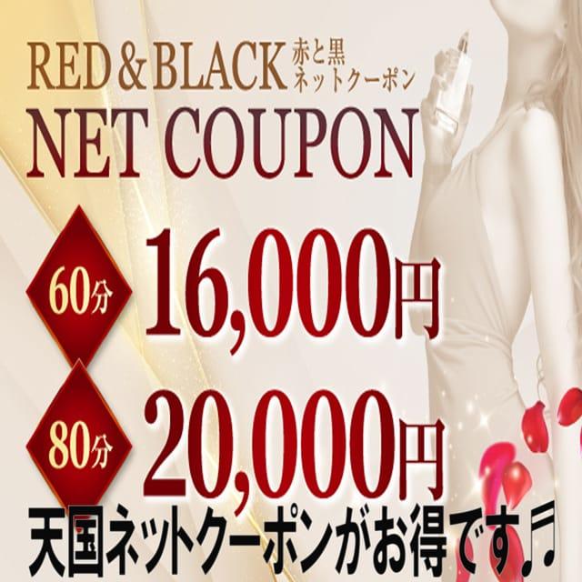 リピーター獲得のコツ! 赤と黒の求人ブログ