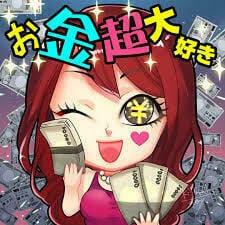 青森で稼ぎたいあなたへ☆|CUTIE HONEYS -キューティーハニーズ-むつ店の求人ブログ