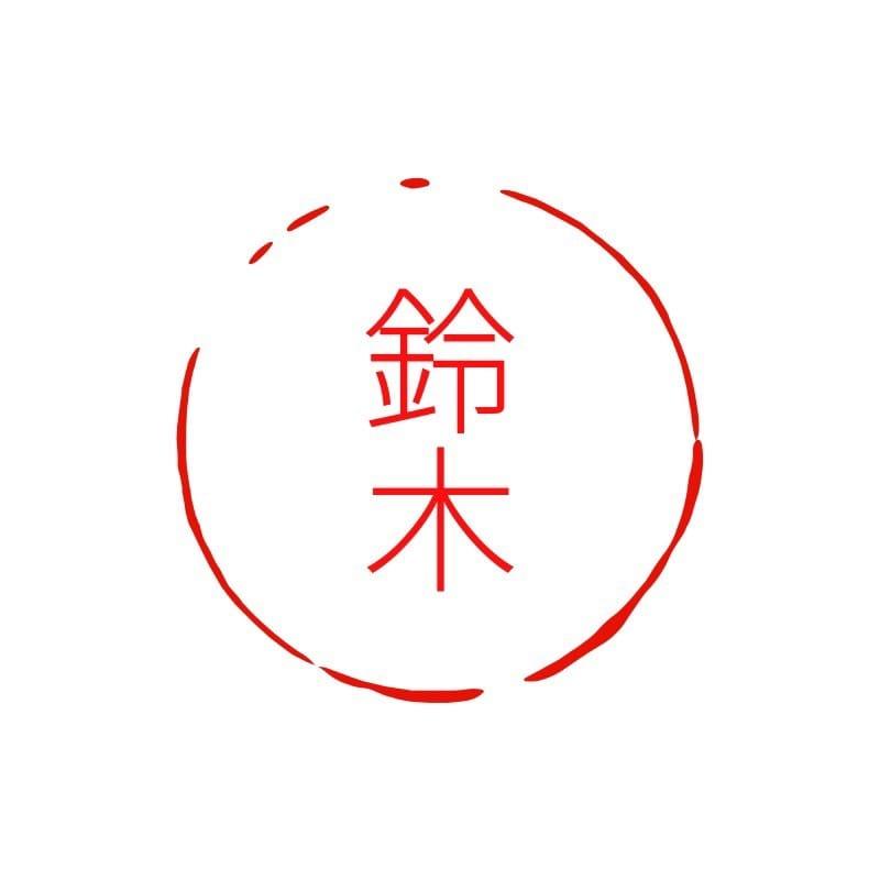 熟女系セラピストさん|ダリア~五反田・目黒メンズエステ~の求人ブログ