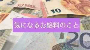 気になる‼︎バック率♡ Kurume Victorieの求人ブログ