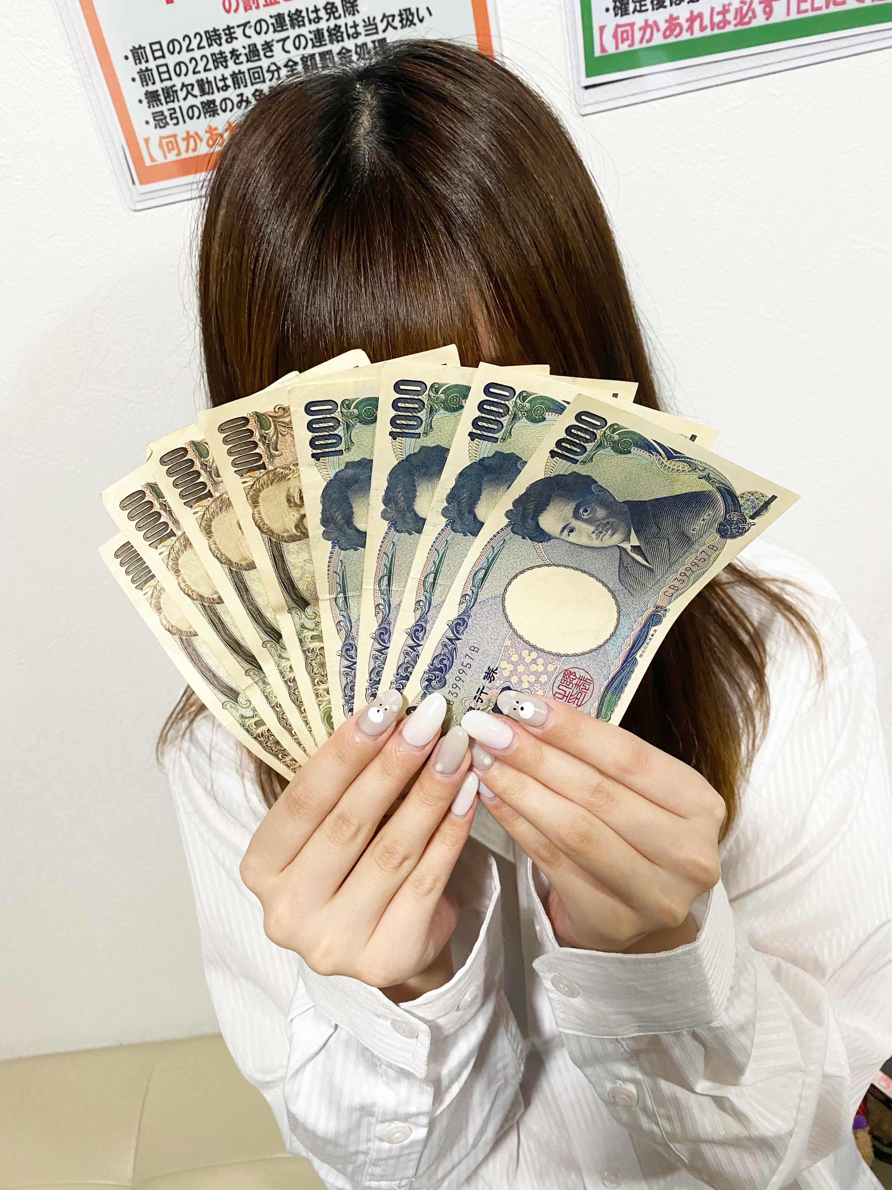 本日のお給料シリーズ2|ストバニの求人ブログ