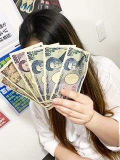 本日のお給料シリーズ3|亀有STBの求人ブログ