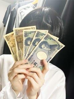 本日のお給料シリーズ5|亀有STBの求人ブログ