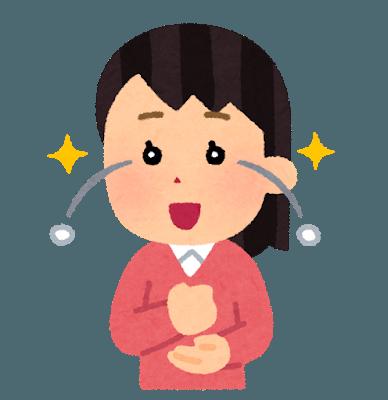 新規オープンにつき大募集! KANSAI STAR+京都の求人ブログ