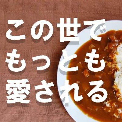 あぁ。。。なんて美味しいの(∩´∀`)∩|Luxury Spa 優艶 -yuen-の求人ブログ