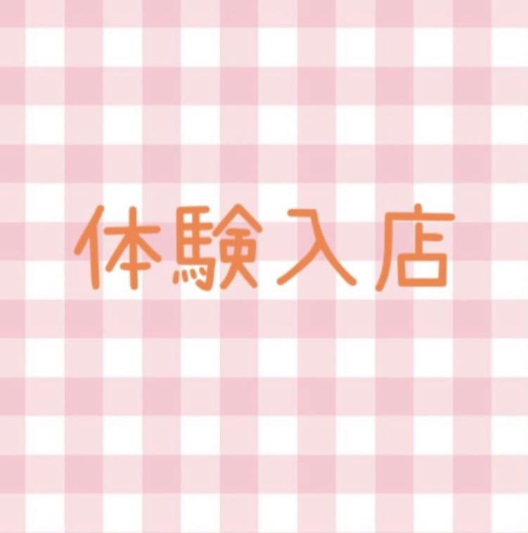 『らんぷWalk・池袋店』リニューアルオープン! らんぷWalk池袋店の求人ブログ