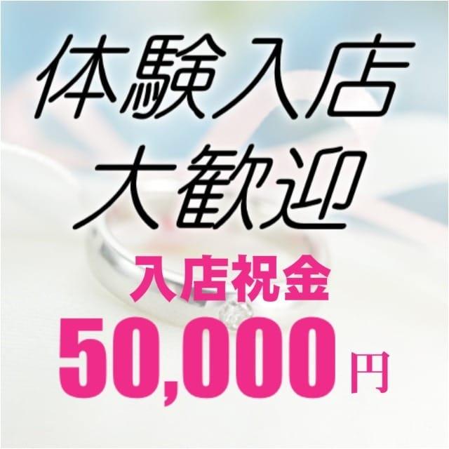 『人妻初心者専門店』顧客対策完璧身バレ100%なし♪ 奥さま日記(大洲店)の求人ブログ
