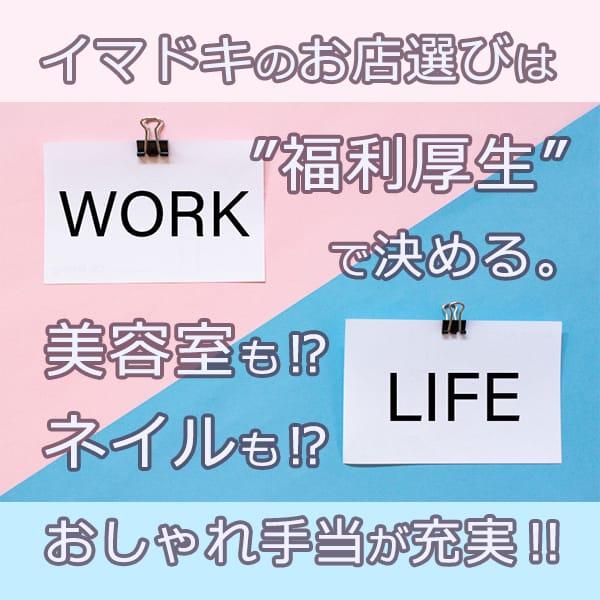 特  別  な  ☆  待  遇 CLUB J'ADOREの求人ブログ
